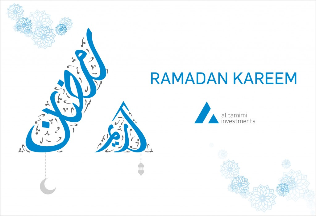 ATI_Ramadan_ATI_website_2015_590x405-01
