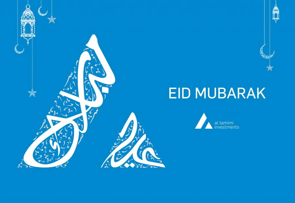 ATI_Eid_ATI_website_2015_590x405_v1-01