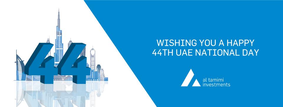 ATI_UAE_ATI-Connect-Banner_2015_960x365_v1