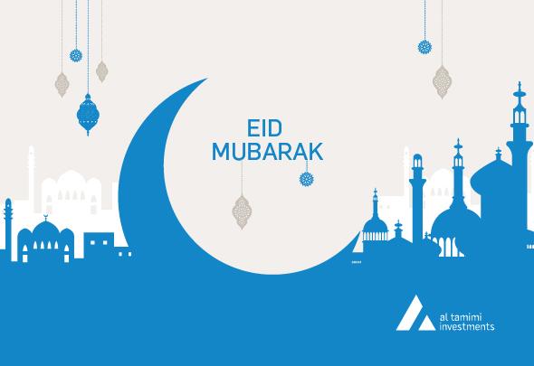ATI_Eid_Mubarak_website_v1_160703-01